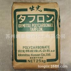 PC/日本出光/LC1700