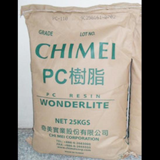 PC/台湾奇美/PC-110